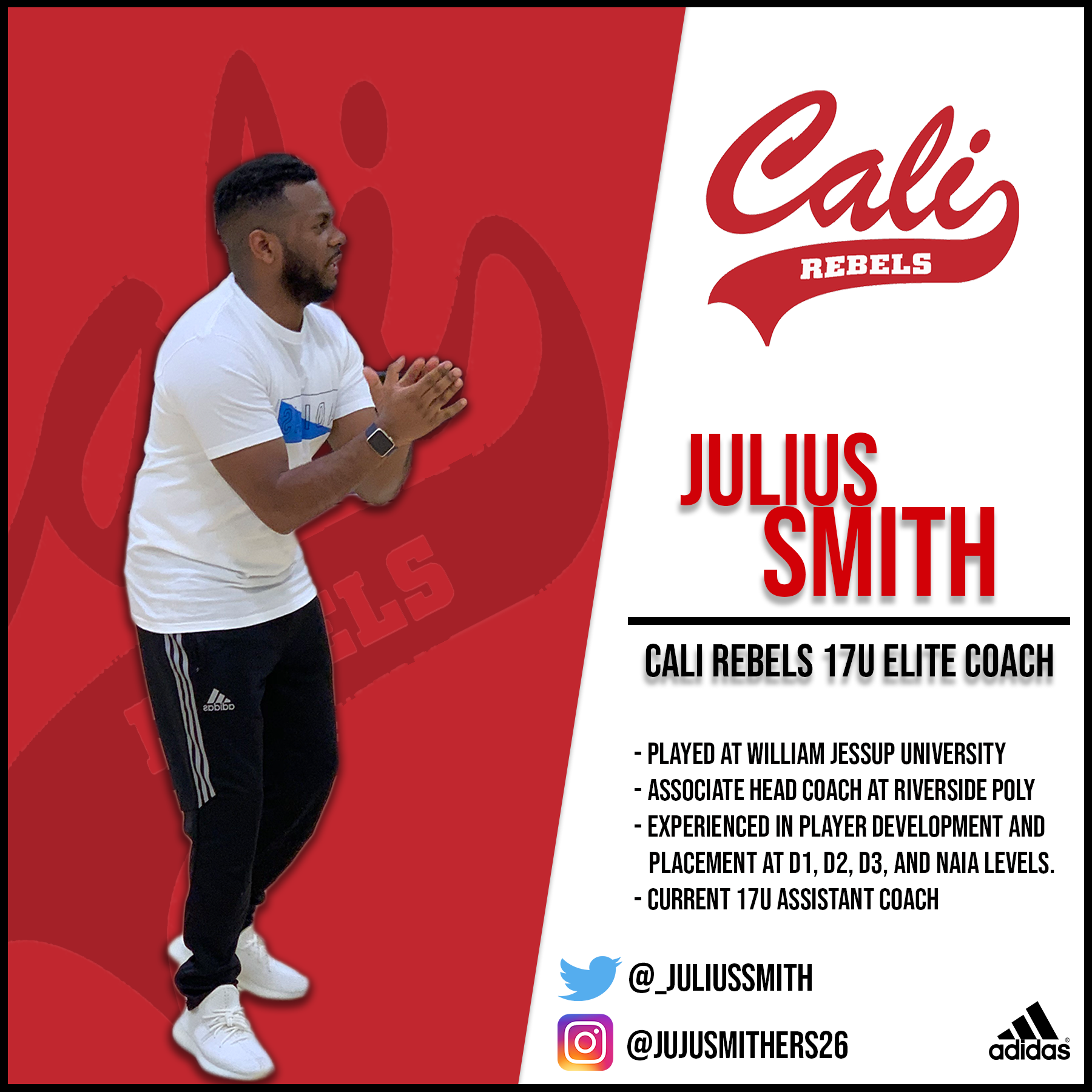 julious smith 17u